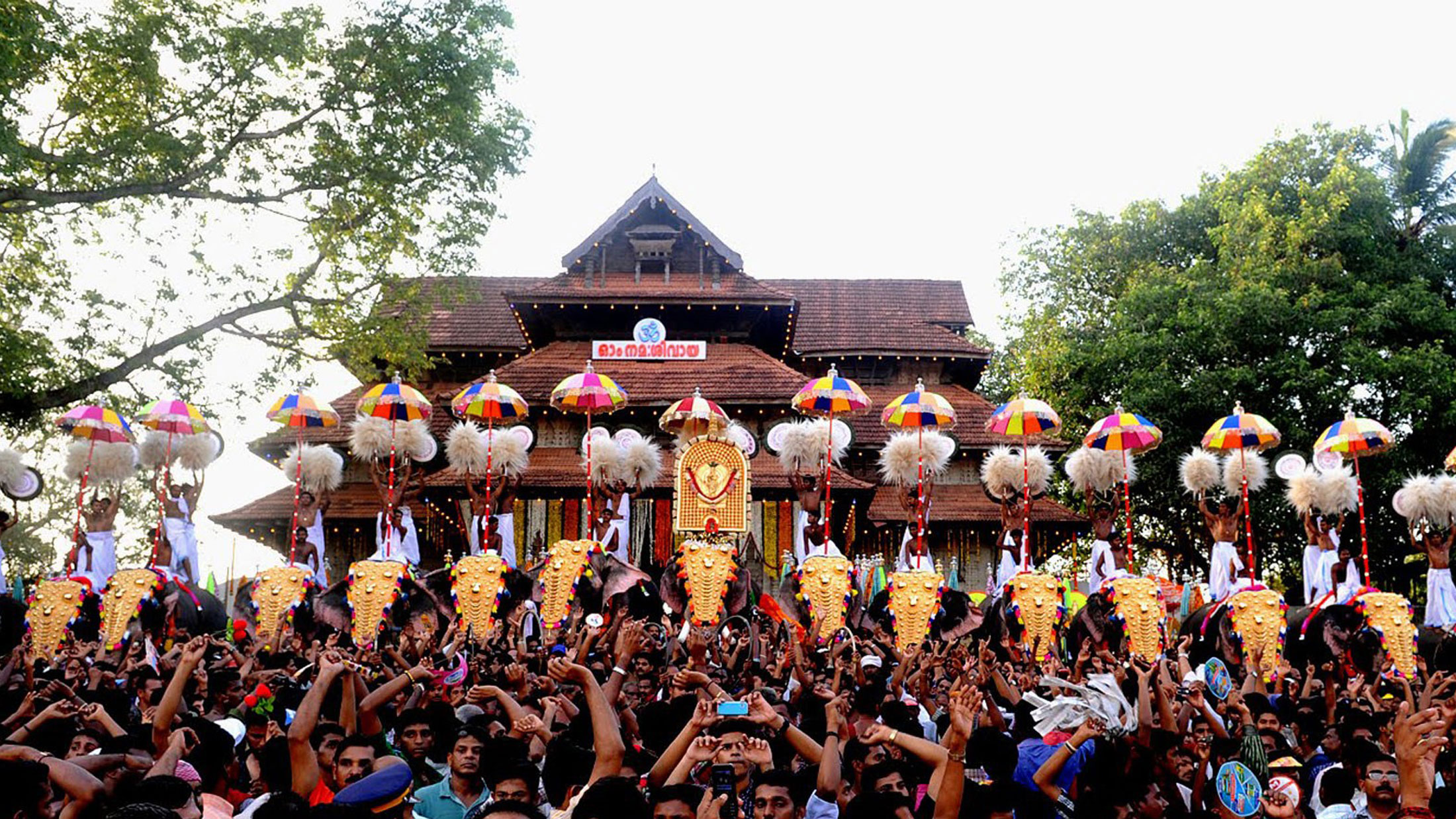 Traditional Festivals of Thrissur